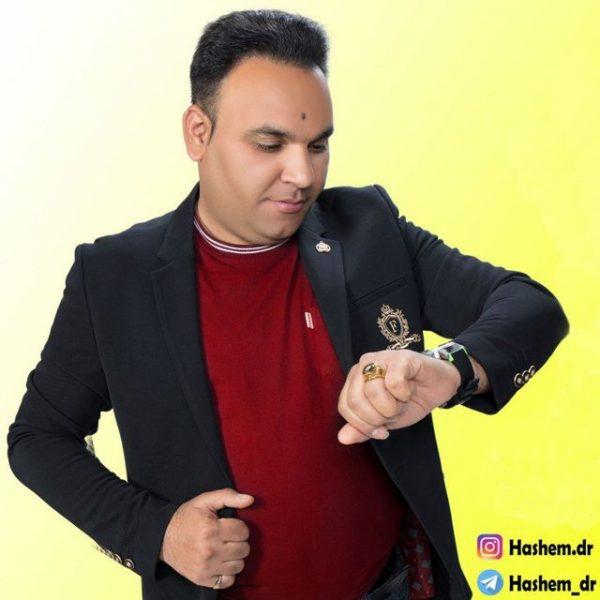 Hashem Diris - Ehsas