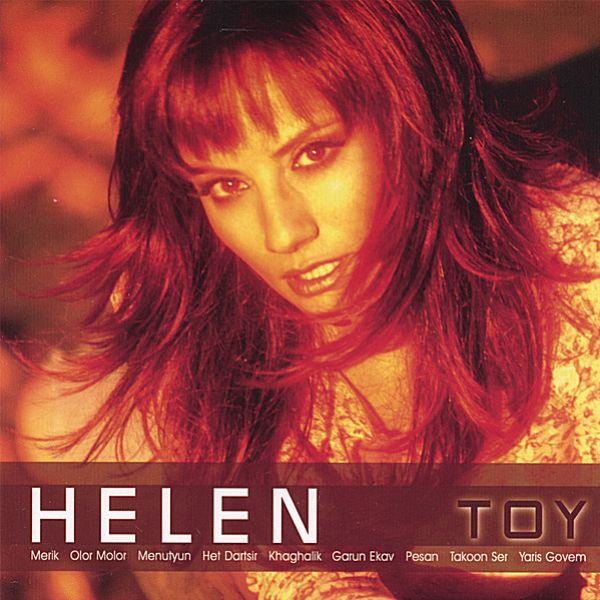 Helen - Het Dartsir