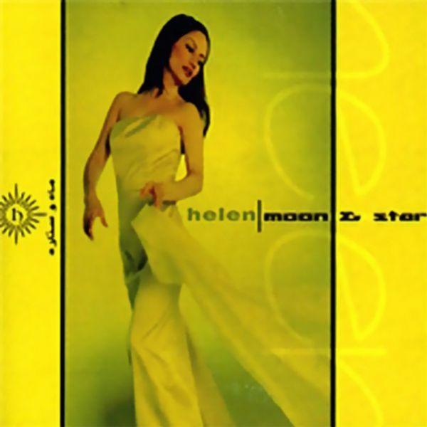 Helen - Mahtabo Setareh