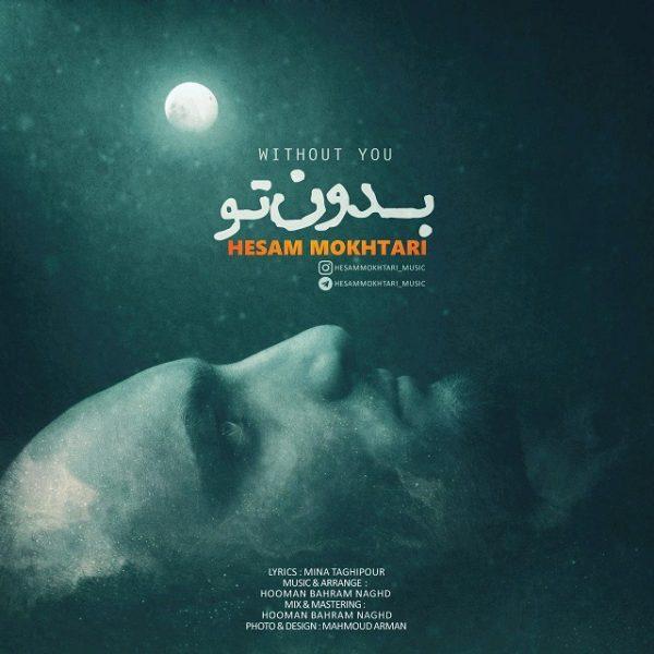 Hesam Mokhtari - Bedoune To