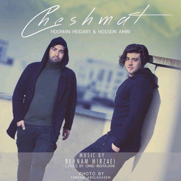 Hooman Heidary & Hossein Amiri - Cheshmat