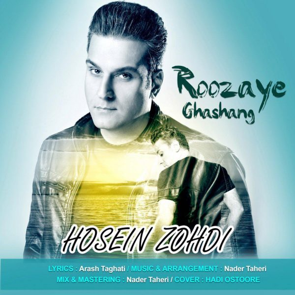 Hosein Zohdi - Roozaye Ghashang