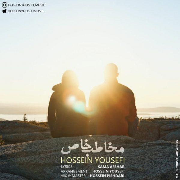 Hossein Yousefi - Mokhatabe Khas