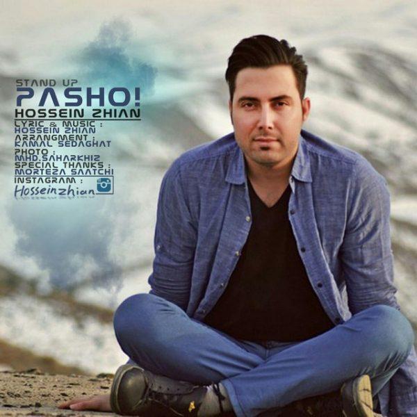 Hossein Zhian - Pasho