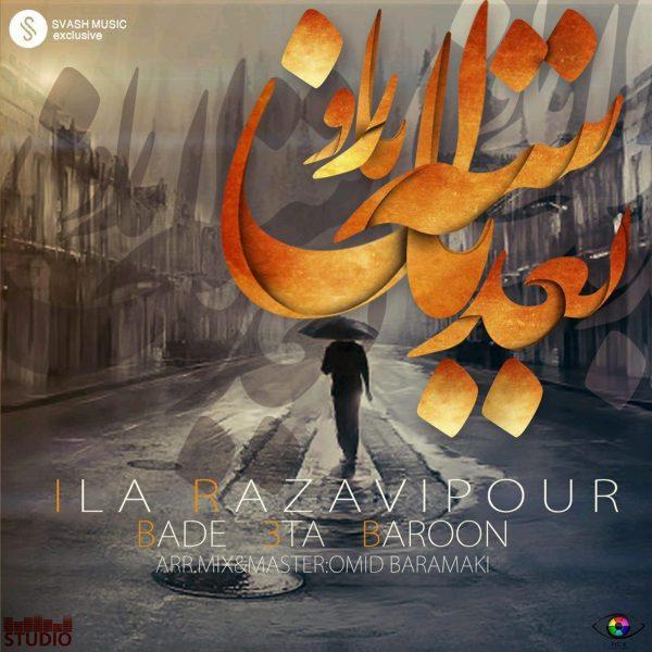 Ila Razavipour - Bade 3ta Baroon
