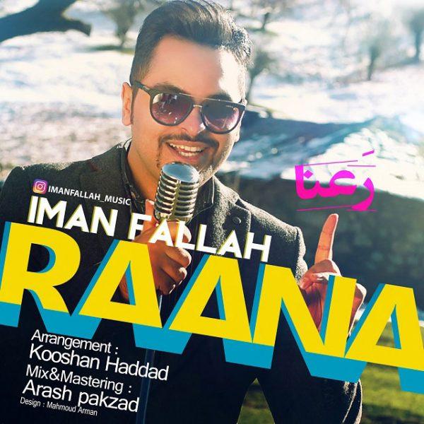 Iman Fallah - Raana