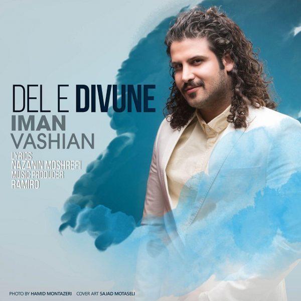 Iman Vashian - Dele Divune