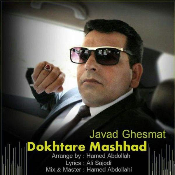 Javad Ghesmat - Dokhtare Mashhad