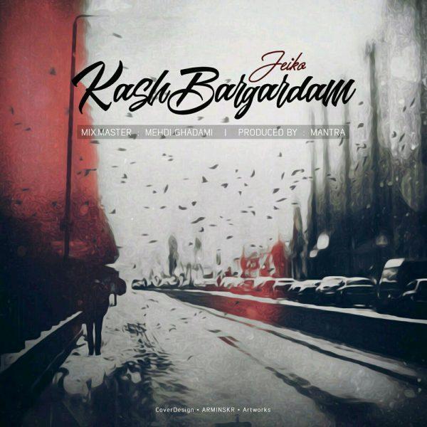 Jeiko - Kash Bargardam
