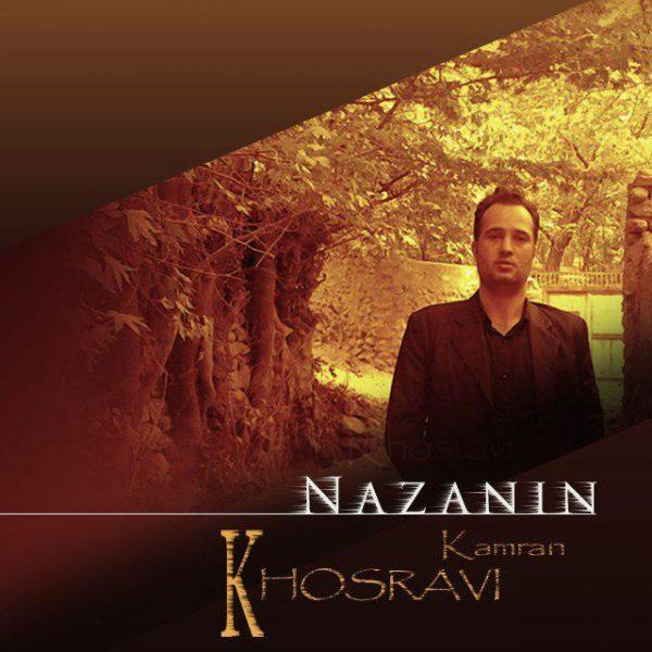 Kamran Khosravi - Nazanin
