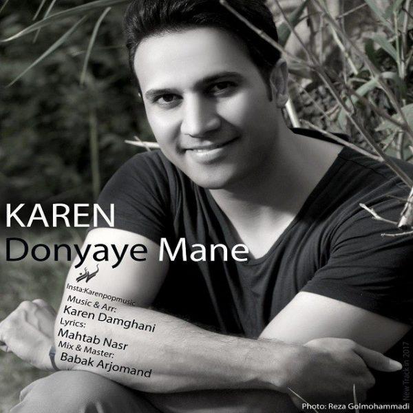 Karen - Donyaye Mane