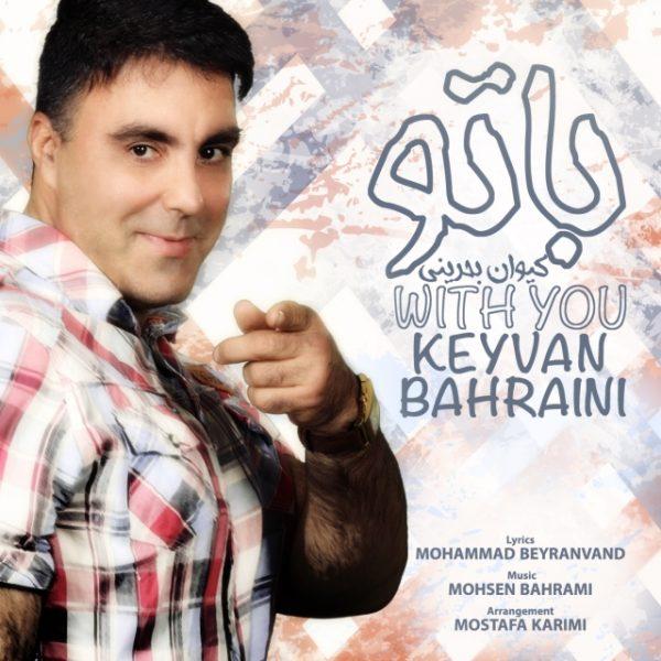 Keyvan Bahraini - Ba To