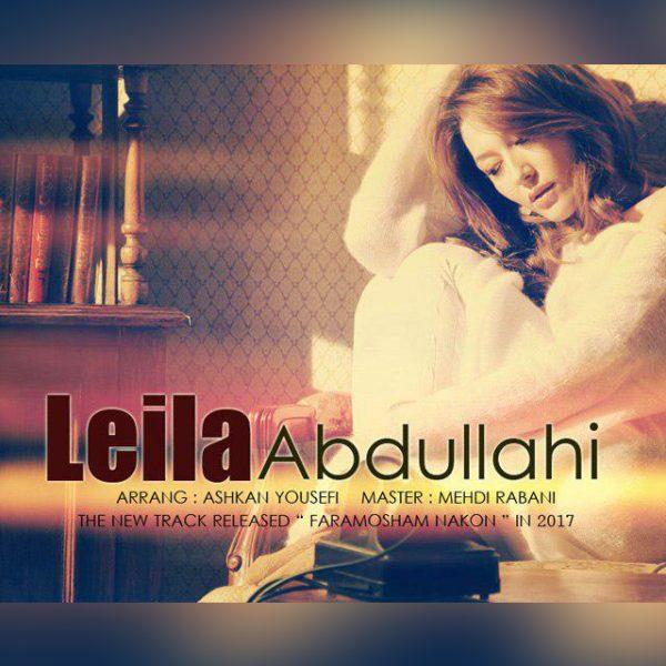 Leila Abdullahi - Faramosham Nakon