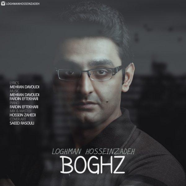 Loghman Hosseinzadeh - Boghz
