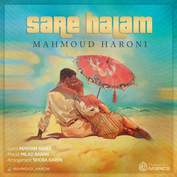 Mahmoud Haroni - Sare Halam