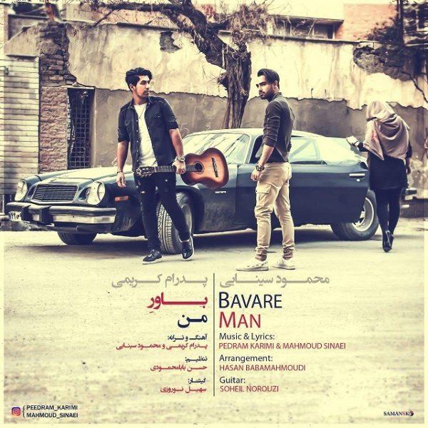 Mahmoud Sinaei & Pedram Karimi - Bavare Man