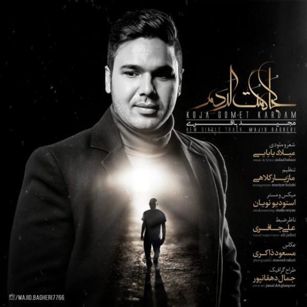 Majid Bagheri - Koja Gomet Kardam