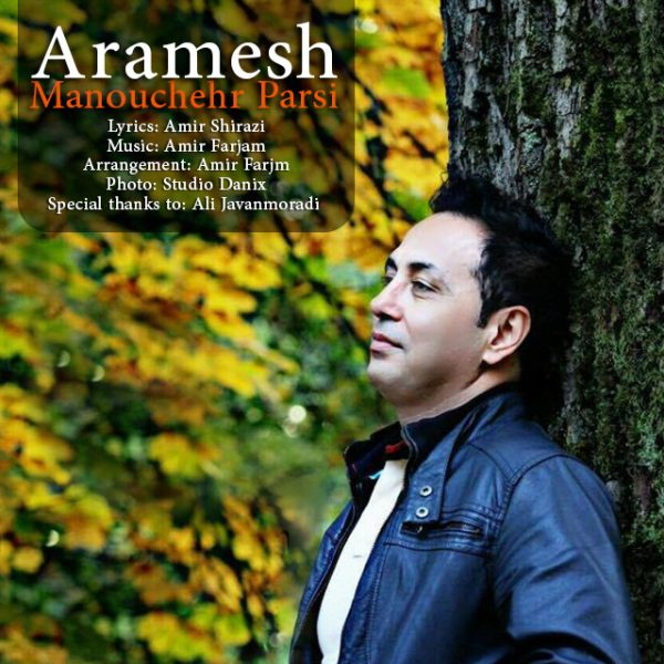 Manouchehr Parsi - Aramesh