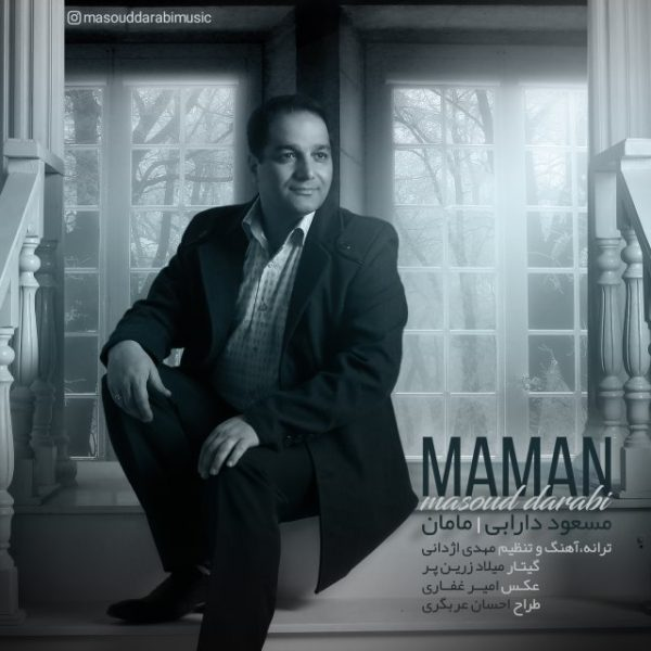 Masoud Darabi - Maman