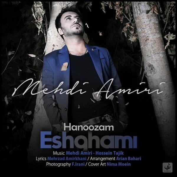 Mehdi Amiri - Hanoozam Eshghami