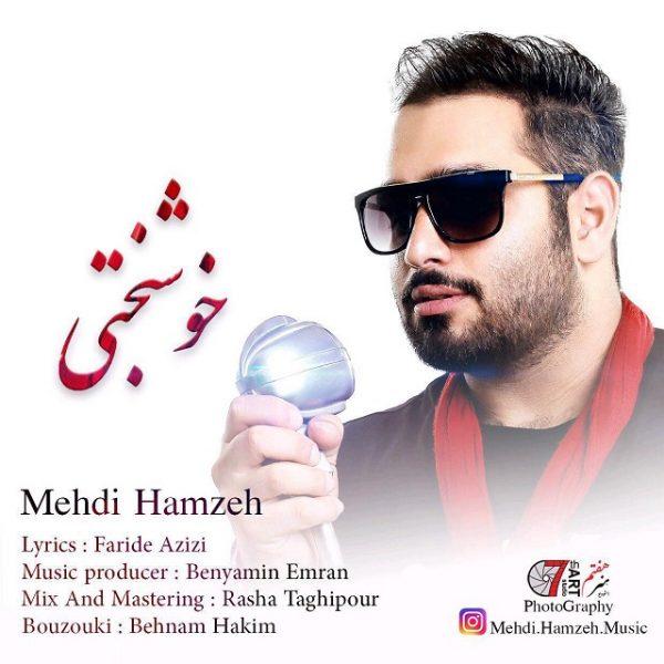 Mehdi Hamzeh - Khoshbakhti