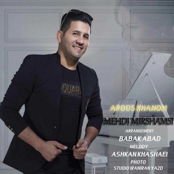 Mehdi Mirshamsi - Aroos Khanom