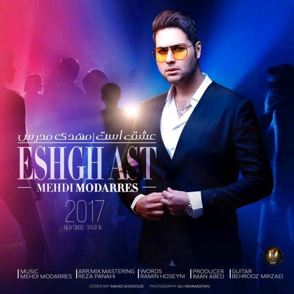 Mehdi Modarres - Eshgh Ast