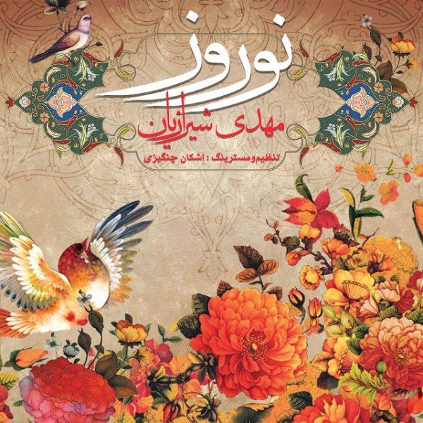 Mehdi Shirazian - Nowrouz