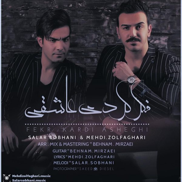 Mehdi Zolfaghari & Salar Sobhani - Fekr Kardi Asheghi