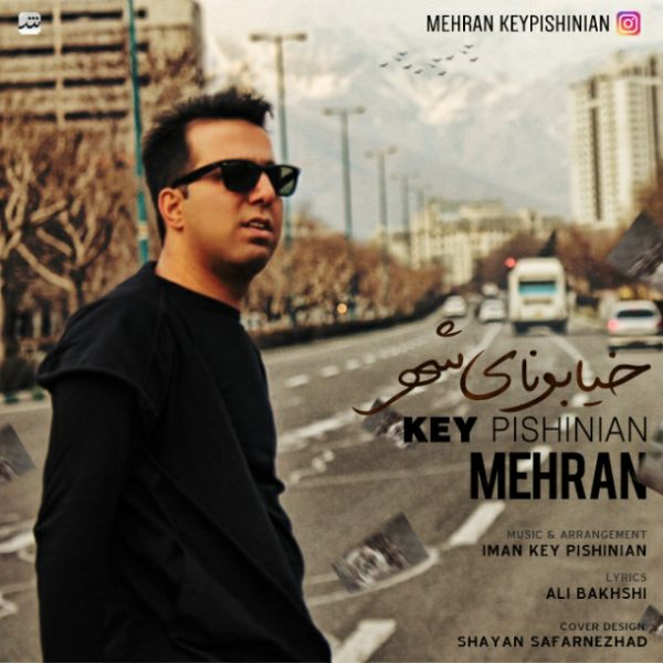 Mehran Keypishinian - Khiaboonaye Shahr