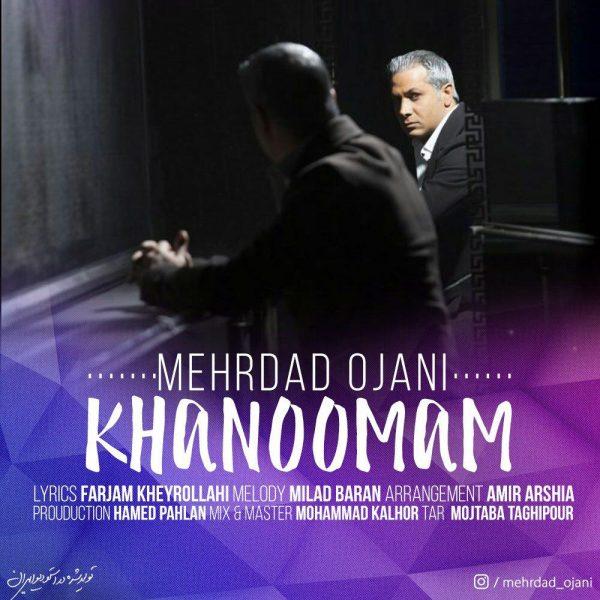 Mehrdad Ojani - Khanoomam