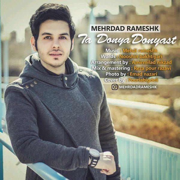 Mehrdad Rameshk - Ta Donya Donyast