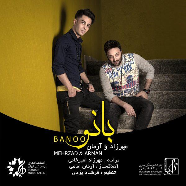 Mehrzad Amirkhani & Arman Emami - Banoo