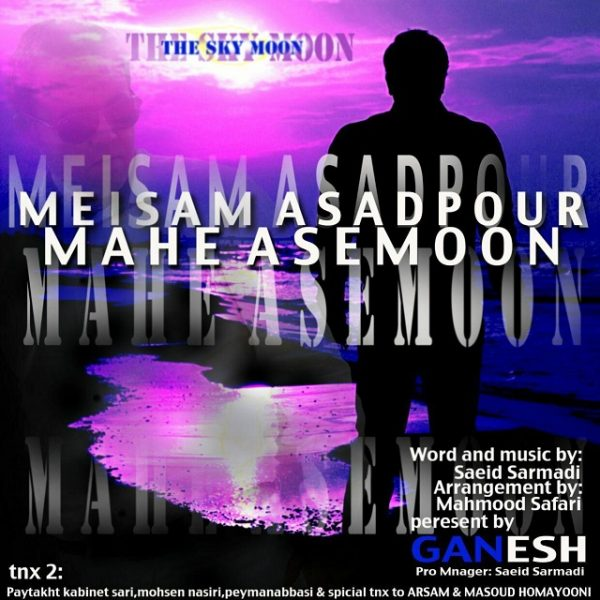 Meisam Asadpour - Mahe Asemoon