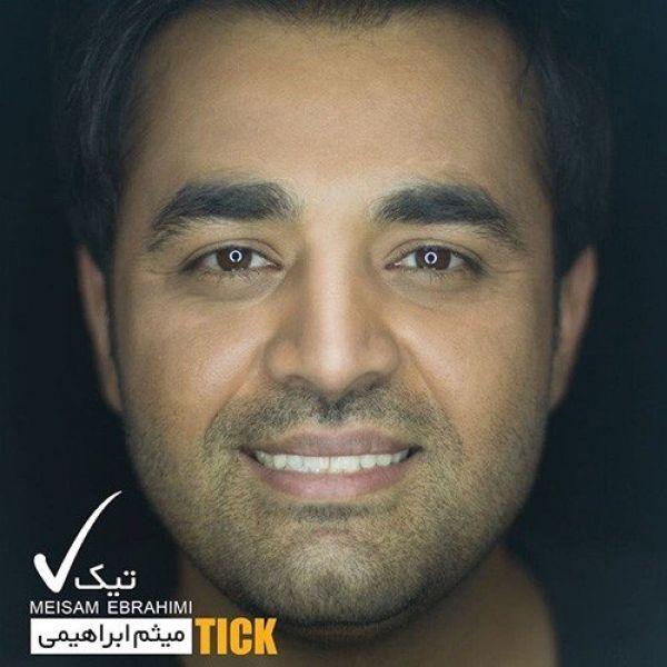 Meysam Ebrahimi - Labkhande Aroosaki