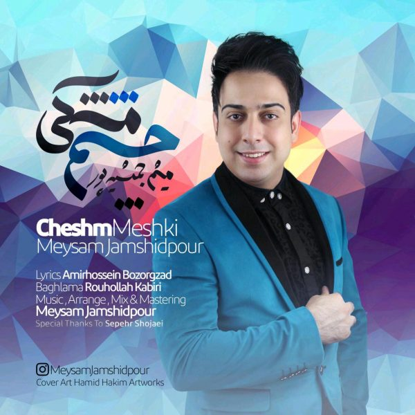 Meysam Jamshidpour - Cheshm Meshki