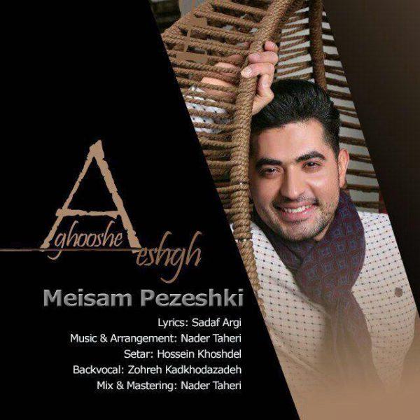 Meysam Pezeshki - Aghoshe Eshgh