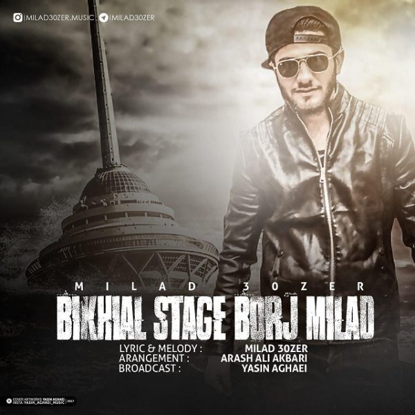 Milad 30Zer - Bikhial Stage Borj Milad