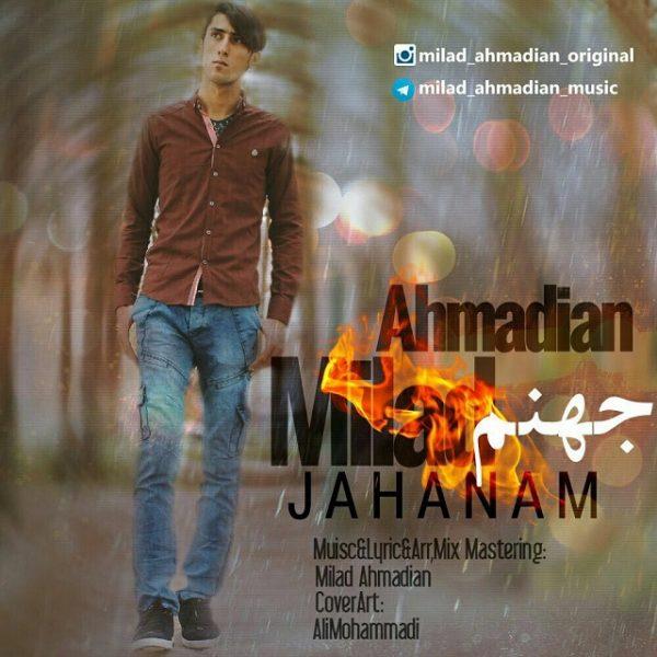 Milad Ahmadian - Jahanam