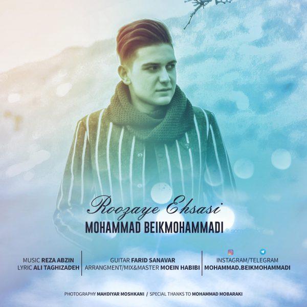 Mohammad Beikmohammadi - Roozaye Ehsasi