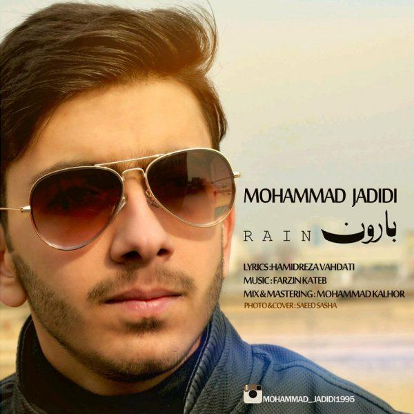 Mohammad Jadidi - Baroon