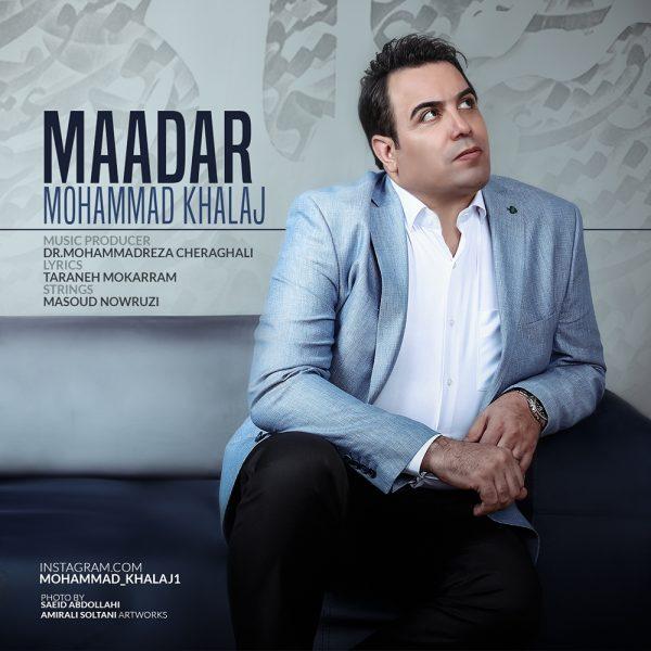 Mohammad Khalaj - Maadar