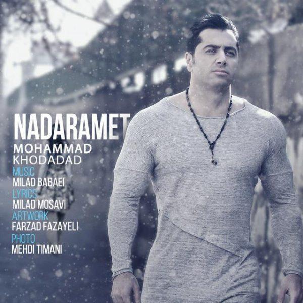 Mohammad Khodad - Nadaramet
