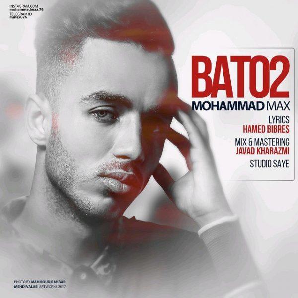 Mohammad Max - Bato 2