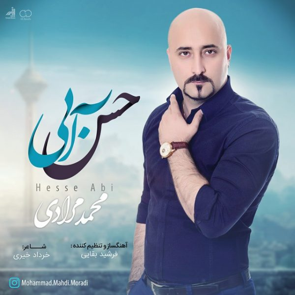 Mohammad Moradi - Hesse Abi