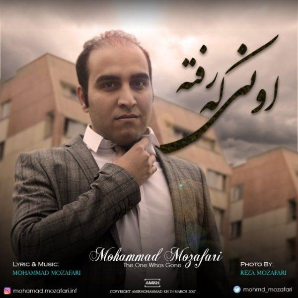 Mohammad Mozaffari - Ooni Ke Rafte