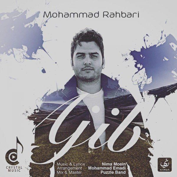 Mohammad Rahbari (Crystal Music) - Ajib