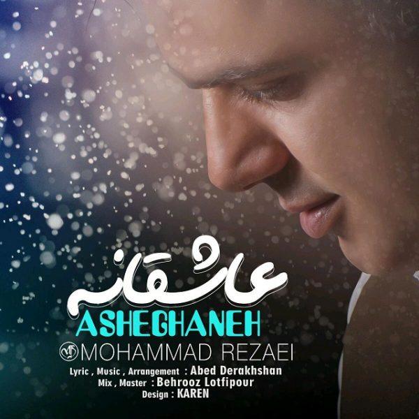 Mohammad Rezaei - Asheghaneh