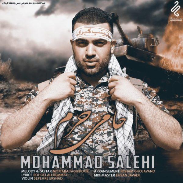Mohammad Salehi - Hami Haram