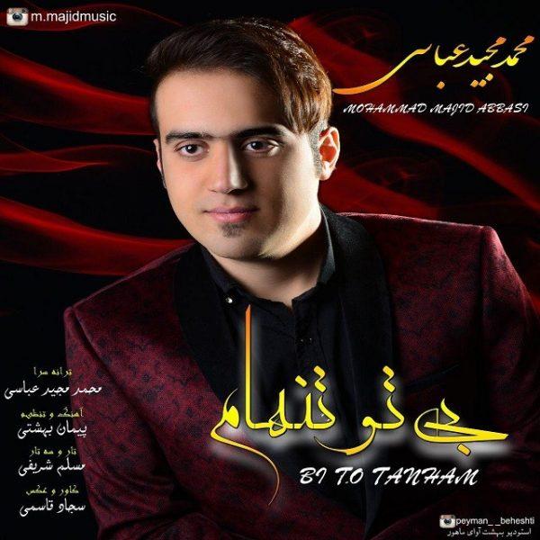 Mohammadmajid Abbasi - Bi To Tanham
